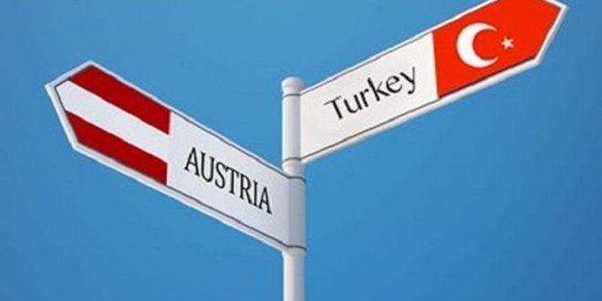 لتجفيف منابع النمسا تبدأ محاكمة أئمة المساجد المدعومين من تركيا