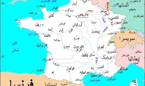 Frankreich-Betsh.Borkiney