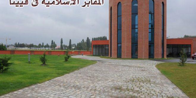 الحاج عبدالكريم عارف شقيق الدكتور سمير عارف فى ذمة الله