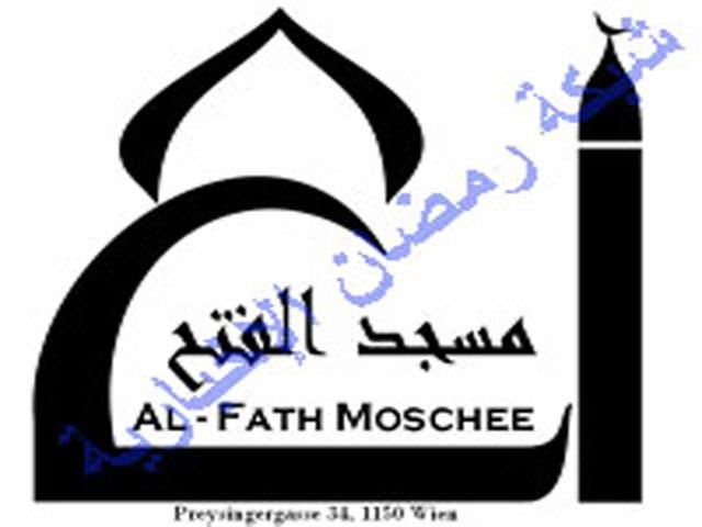 fateh-moschee