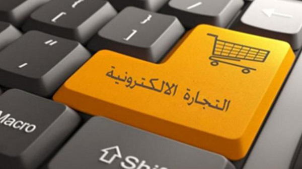 internet-ver-ein-kauf