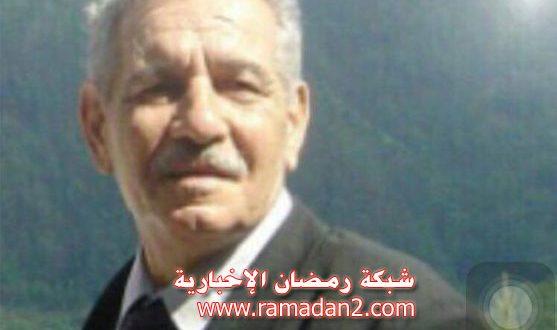 mohamed-23456