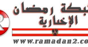 ramadan2-logo1