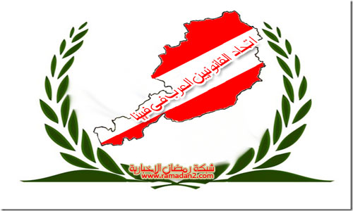 arabische-jura-wien