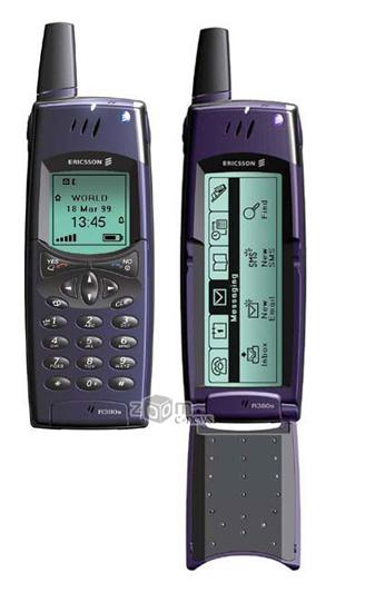 telefon17