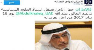 Abdalchalek-Adallah3