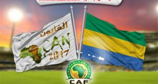 Africa-Can-2017