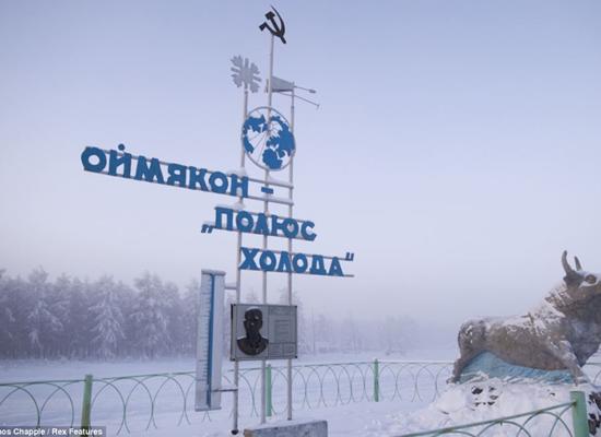 Dorf-Rusland