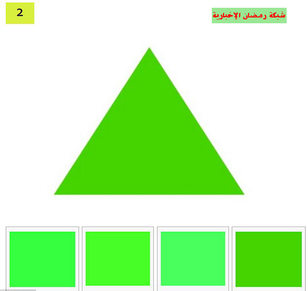 farbe1
