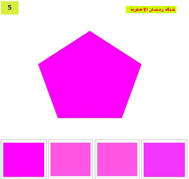 farbe4