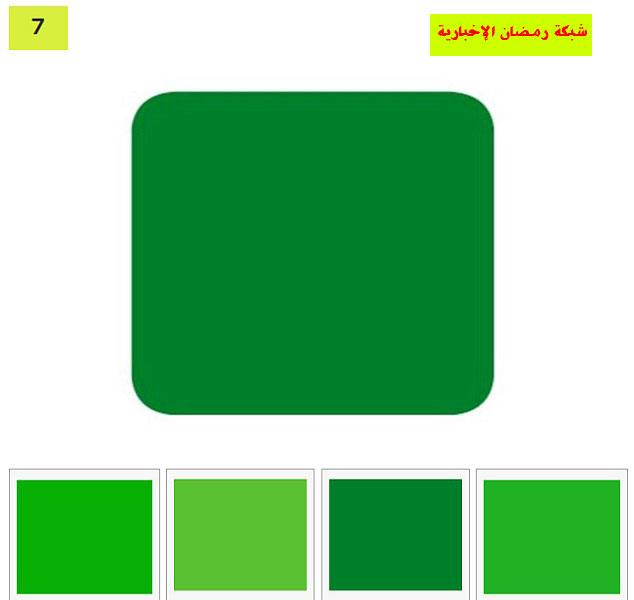 farbe6