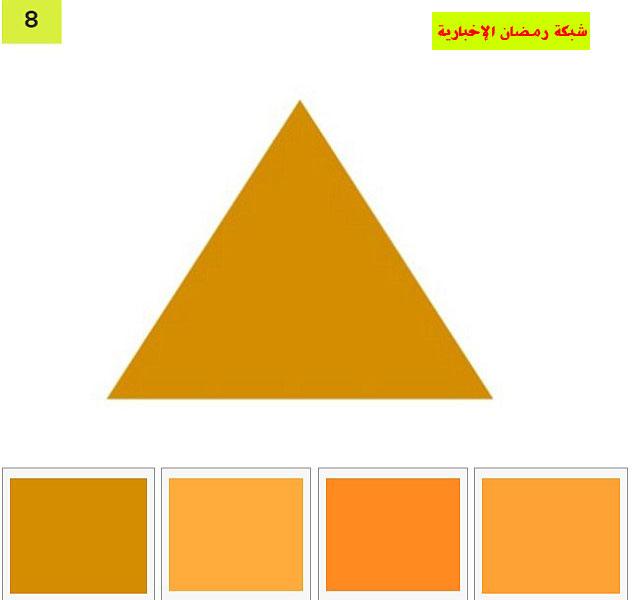 farbe7