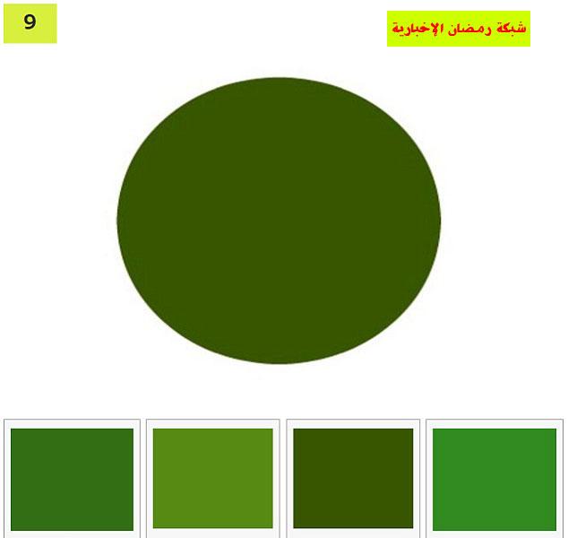 farbe8