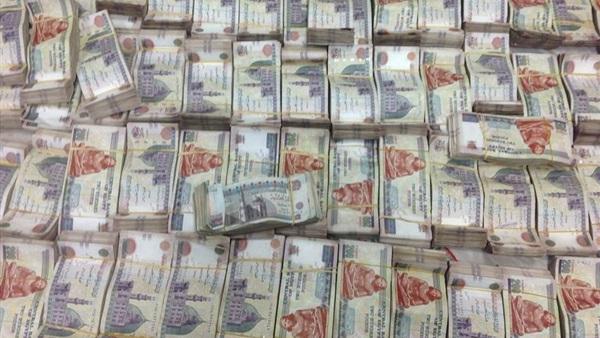 Geld-Bank
