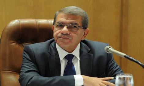Hramey-Finnanzminister