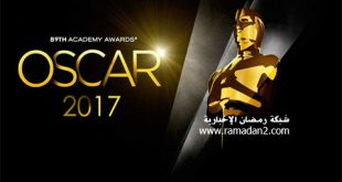 2017-Oscars-89th-Academy