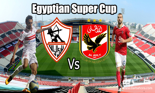 Ahley-zamalek-Super