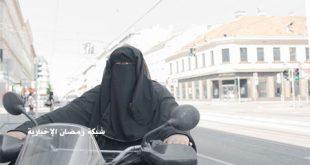 Burka-Frau-Moped