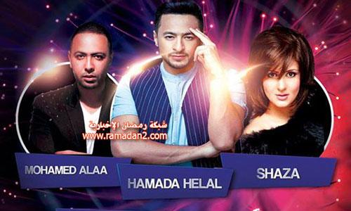 Hamada-Helal1