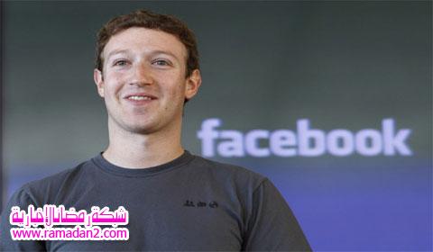 Facebook-Zucker