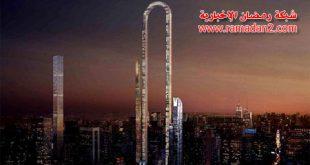 Hochste-Tawr-Welt