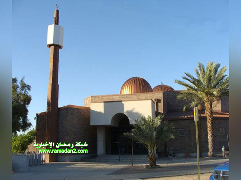 Islam-Center-USA1
