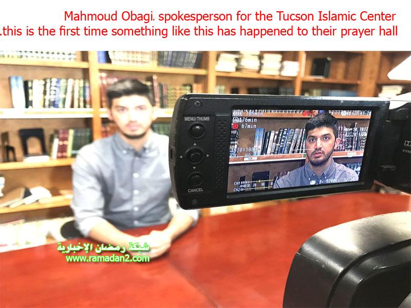 Islam-Center-USA12