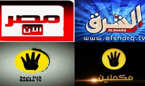 TV-Ikwan