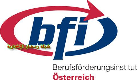 bfi_Logo