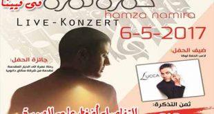 Hamza_namira-2345