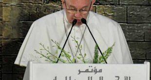Papa-Fatikan-Egypt21