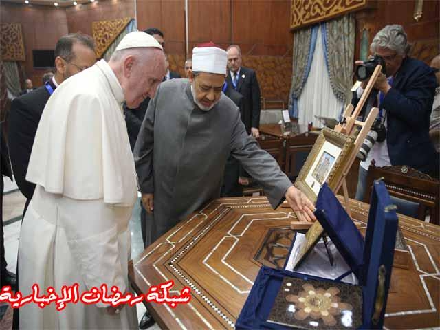 Papa-Fatikan-Egypt33333