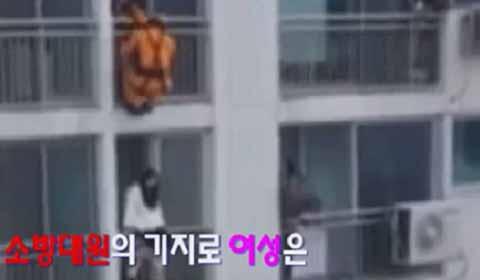 بالفيديو شاهد راجل المطافى كيف منع انتحار مراهقة من الطابق السابع ؟؟
