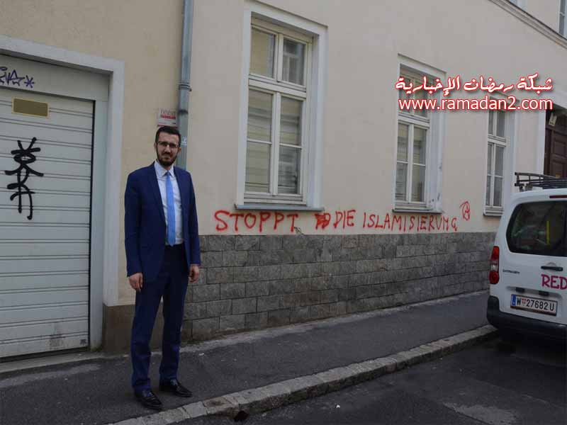 Stop-Islamisierung