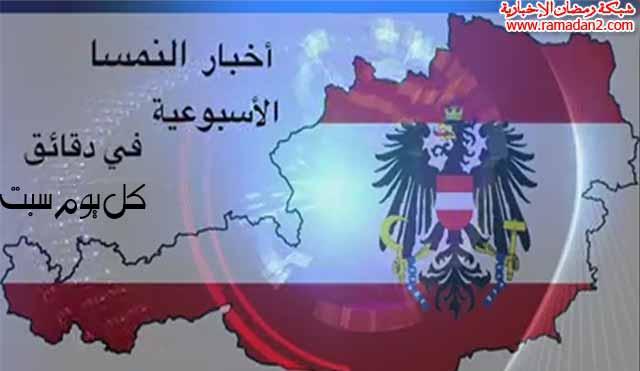 Austria-News33