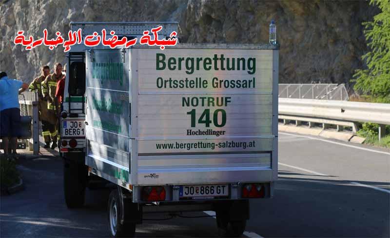 Erdrutsch-in-Saltzburg1