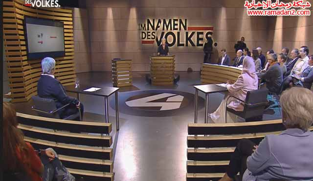 Names-Volkes2017