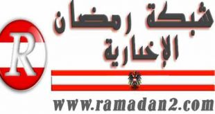 Ramadan-Werbung-index
