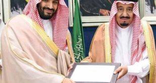 mohammed-bin-salman-king-sa