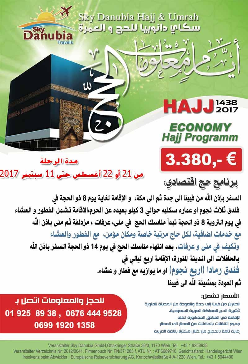 IMG-20170624-WA0063