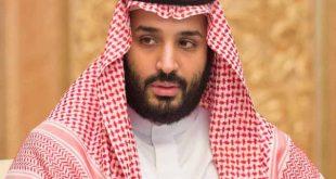 Mohamad-Salman