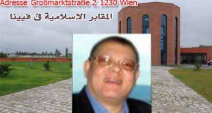 islamischer_Friedhof_Wien