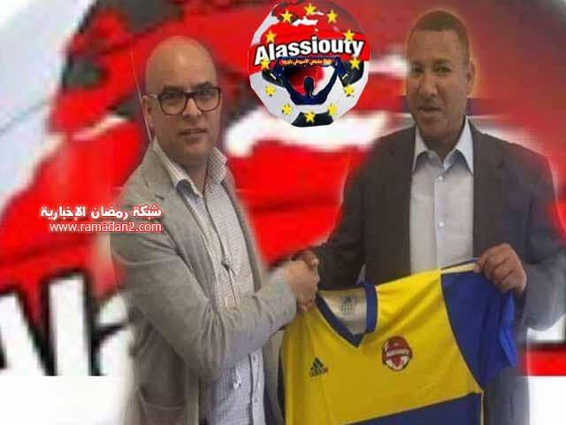 AL-Assiouty-Fussball