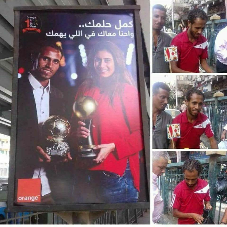 Tarek-Beste-Fussballer-Spieler-Der-Welt7