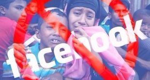 Facebook-Rohmanga
