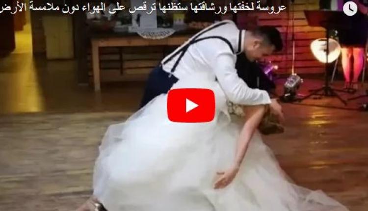Hochzeitdanzen