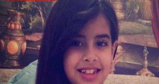 Soudia-arabia-mayar-Girl