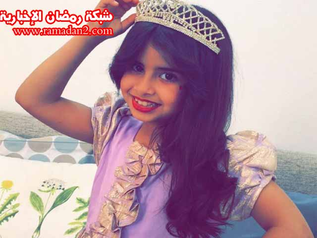 Soudia-arabia-mayar-Girl23