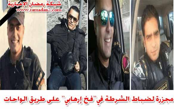 Eg-Polizei-Tod