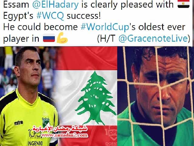 Essam-Alhadarey